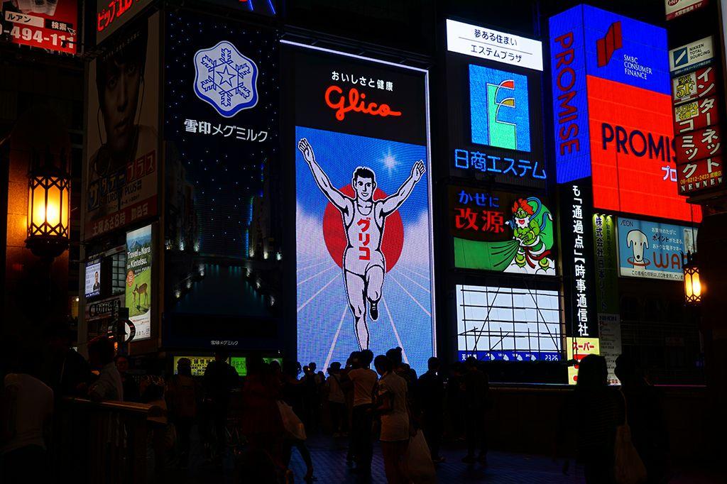 Osaka_Namba_Werbetafel_Glica