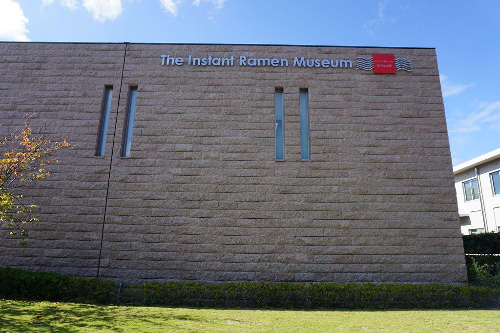 Instant_Ramen_Museum_Gebäude_Ikeda