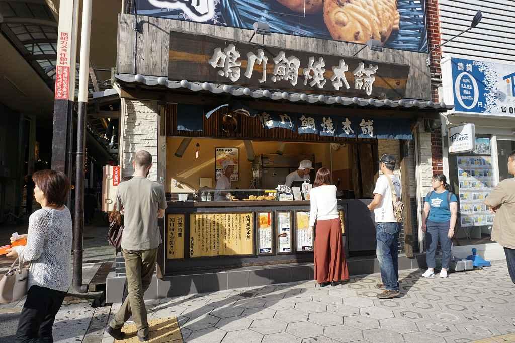 Osaka_Shop_Essen