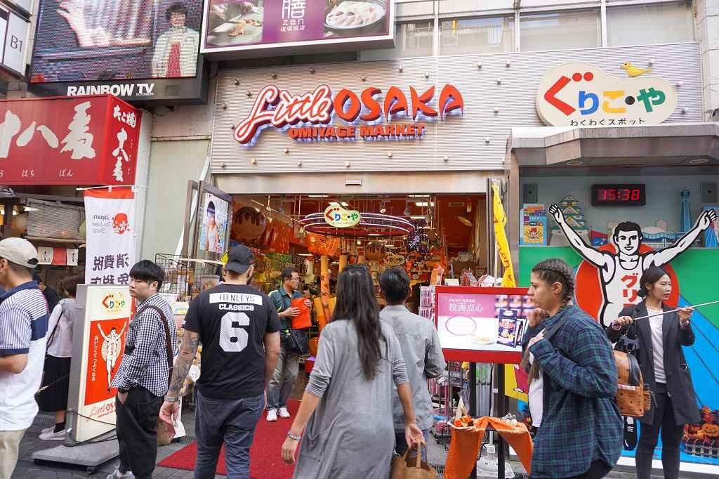 Shop_Personen_Osaka