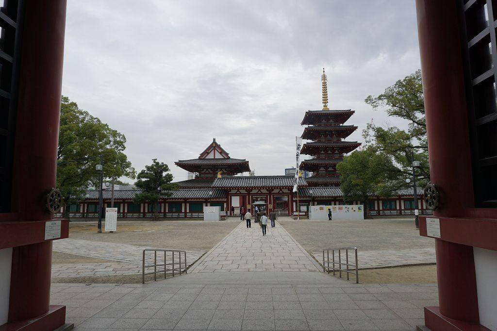 Tempel_Turm_Tennoji_Osaka