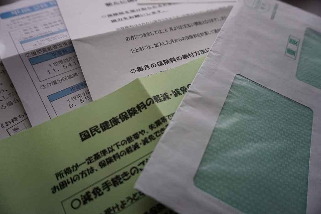 Brief_Papier_Japanisch