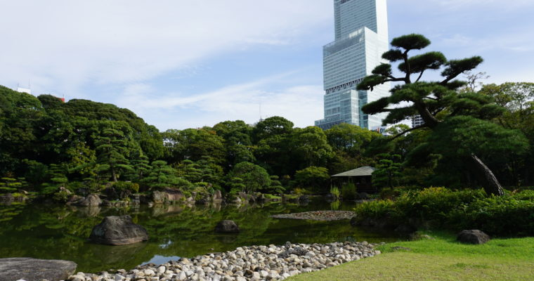Tagebuch Working Holiday November 2016 – Osaka