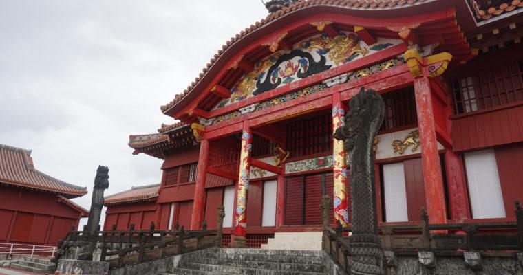 Tagebuch Working Holiday Dezember 2016 – Okinawa
