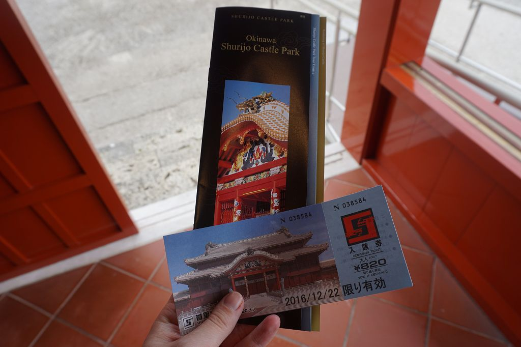 Ticket_Broschüre_Schloss_Shuri