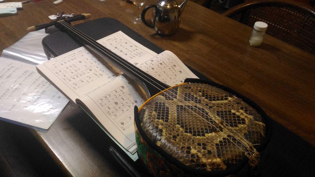 Instrument_Sanshin