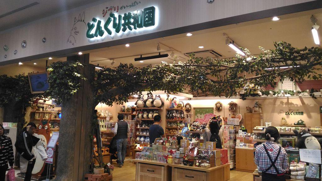 Shop_Geschäft_Ghibli