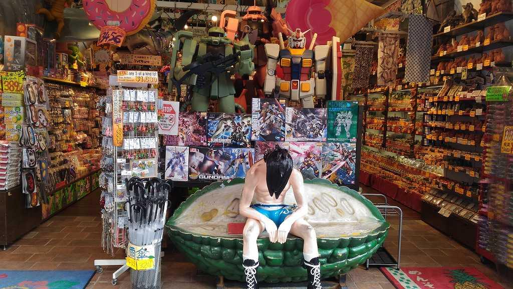 Geschäft_Shop_Figuren_Kokusaidori