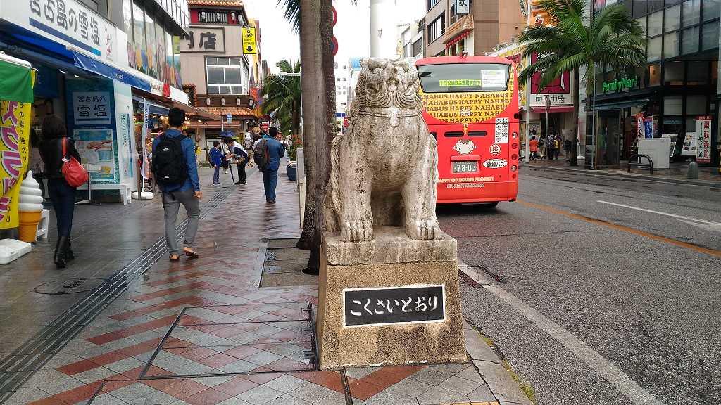 Straße_Bus_Kokusaidori_Statue