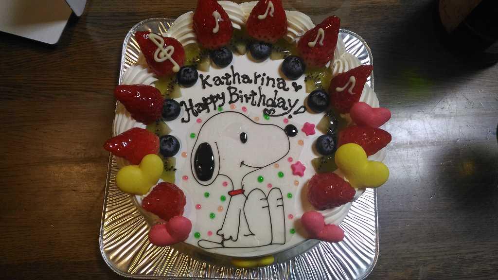 Kuchen_Geburtstagtorte_Snoopytorte