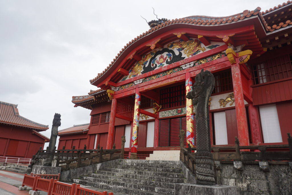 Tagebuch Working Holiday Januar 2017 – Okinawa