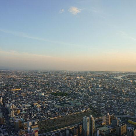 Tokio: Meine Reisetipps für Japan's Hauptstadt